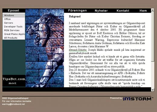 Gilgameshsällskapet